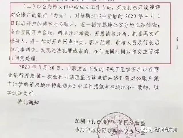 出售广州对公账户_「出售海南企业对公账户」_百度推广账户出售